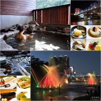 信二三 日本料理▋日式創意無餐單料理,隨性料理自由彈性搭配,猶如深夜食堂出餐方式,非常適合朋友聚會小酌(宜蘭市餐廳)