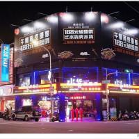 台中市美食 餐廳 中式料理 川菜 水貨碳火烤魚(大里店) 照片