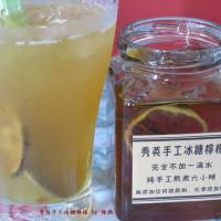 檸您照顧【秀英手工冰糖檸檬】嚴選台灣在地食材,在家就能自製香醇濃郁的美味飲品囉~