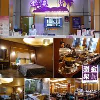 新北市休閒旅遊 住宿 汽車旅館 金湧泉溫泉會館 (旅館226號) 照片