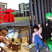 彰化縣休閒旅遊 景點 觀光工廠 卷木森活館 照片