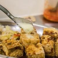 [台北大安]文青風臭豆腐專賣店,臭豆腐決勝負,超多汁二夜漬臭豆腐!臭美臭豆腐 - 大手牽小手。玩樂趣
