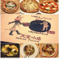 台中市美食 餐廳 異國料理 義式料理 月光兔天堂小店 照片