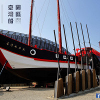 台南市休閒旅遊 景點 博物館 1661臺灣船園區 照片