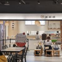 台北市美食 餐廳 中式料理 滿粥穗粥品 微風南山店 照片