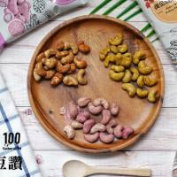 台南市美食 餐廳 零食特產 零食特產 壹豆讚 照片