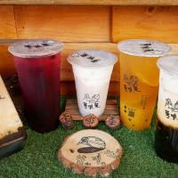嘉義縣 美食 餐廳 飲料、甜品 飲料專賣店 茶啡茶 照片