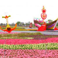 桃園市休閒旅遊 景點 觀光農場 2019桃園彩色海芋季 照片