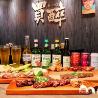 宜蘭縣美食 餐廳 餐廳燒烤 串燒 買醉串燒酒場 照片