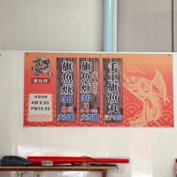 台南美食-芯芯要去【豪味道古早味旗魚焿】~傳承下大道旗魚羹阿嬤60年手藝,堅持新鮮用料與平實價格