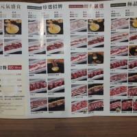 台中市美食 餐廳 餐廳燒烤 燒肉 金舌燒肉 照片