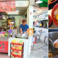 台南市美食 攤販 滷味 瘋格滷味總店 照片