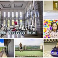 嘉義縣休閒旅遊 住宿 觀光飯店 清風雲登 (民宿115號) Qingfeng 照片