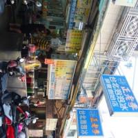 屏東縣 美食 攤販 冰品、飲品 正老李台北泡泡冰 照片