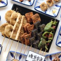 台中市美食 餐廳 餐廳燒烤 串燒 燒鳥串道-台中向上北店 照片