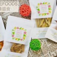 台北市美食 餐廳 零食特產 零食特產 TRUEFOODS臻盛食 照片