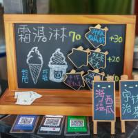 高雄美食||宇治。玩笑亭-超吸睛的西瓜冰回來了。抹茶霜淇淋也很道地 ||新興區、高雄冰品
