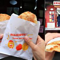 金門縣 美食 評鑑 速食 速食其他 金一燒餅店