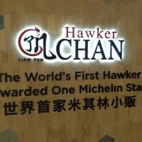 台北市美食 餐廳 中式料理 粵菜、港式飲茶 了凡香港油雞飯 照片