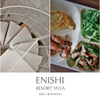 澎湖縣休閒旅遊 住宿 民宿 緣ENISHI Resort Villa 民宿 (民宿615號) 照片