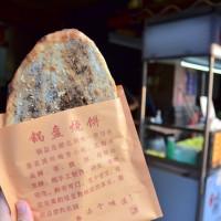 | 高雄美食 | 流傳千百年的民間小吃/超級酥脆鍋盔餅楠梓才吃得到/陳記荊州鍋盔