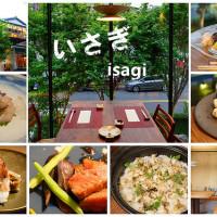 台中市美食 餐廳 異國料理 日式料理 いさぎisagi台中 照片