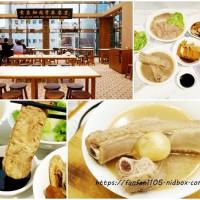 台北市美食 餐廳 異國料理 南洋料理 黃亞細肉骨茶(南西店) 照片