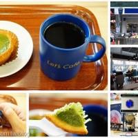 台北市美食 餐廳 咖啡、茶 咖啡館 全家便利商店台發店 照片
