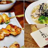 雲林縣美食 餐廳 餐廳燒烤 三輪仔串燒/酒戶 照片