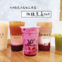 台北市美食 餐廳 飲料、甜品 飲料專賣店 30% 微糖煮義 照片