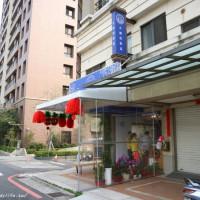 糖糖's 享食生活在大諾亞飲品-台中嶺東店 pic_id=5158876