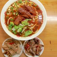 高雄市美食 餐廳 中式料理 香園牛肉麵館 照片