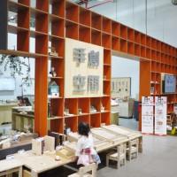 台北市 休閒旅遊 購物娛樂 手作小舖 特力屋-內湖店手創空間 照片