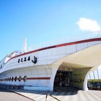 澎湖縣美食 餐廳 異國料理 鰭十二日本料理 照片