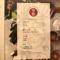 【美食】新竹市區─ MoMo Paradise 壽喜燒。一個人也能輕鬆吃壽喜燒,平日$409起,晚餐$529起~肉品、烏龍麵、飲料吃到飽!