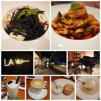 新北市 美食 評鑑 咖啡、茶 咖啡、茶其他 La Villa Cafe