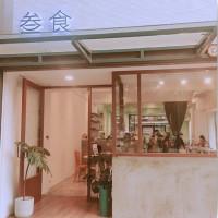 台北市美食 餐廳 咖啡、茶 咖啡館 叁食 照片