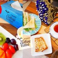 台南市美食 餐廳 咖啡、茶 咖啡館 芽異精品咖啡 YAKI Specialty Coffee 照片