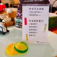 許小巧在芽異精品咖啡 YAKI Specialty Coffee pic_id=5173699