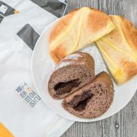 梅格在鴻記麵包店(江鳥言己麥包店) pic_id=5725130