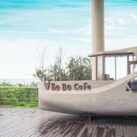 新北市美食 餐廳 咖啡、茶 咖啡館 豹豹咖啡館 Bo.Bo.Cafe 照片