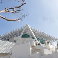台南市休閒旅遊 景點 美術館 台南市美術館二館 照片