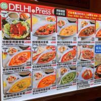 台北市 美食 評鑑 異國料理 印度料理 Delhi X Press 原味德里