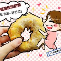 台北市美食 餐廳 烘焙 麵包坊 北海道脆皮甜甜圈(中正台大店)&塩胖手作麵包本舖 照片