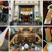 台南市美食 餐廳 中式料理 中式料理其他 神茶油 Shin Camellia Oil 照片