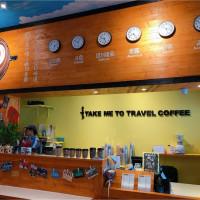   高雄美食   超繽紛的手繪旅行風/超好喝的鳳山奶奶鮮奶茶/超萌手繪飲料杯/帶我去旅行-英明店