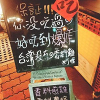 陌絡在ChiliChili香料舖 pic_id=5234559