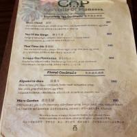[小酌食記] 嘉義-COP bar-Cocktails Of Pioneers