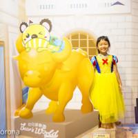 """桃園市 休閒旅遊 景點 主題樂園 Bear's World 貝兒絲樂園""""尋夢美國主題館"""" 照片"""