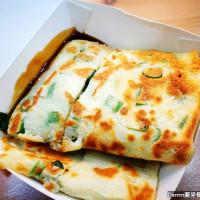 桃園市美食 餐廳 中式料理 小吃 餅持手工蛋餅 照片